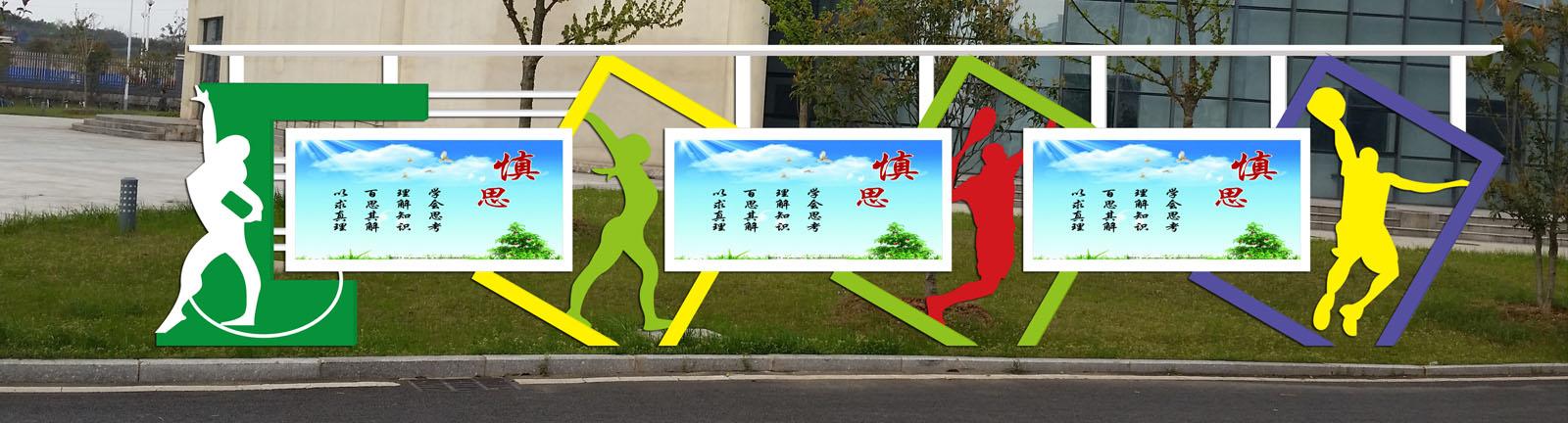 忻州公交候车亭